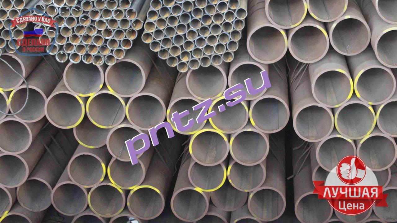 Труба прецизионная ГОСТ 9567-75 стальная