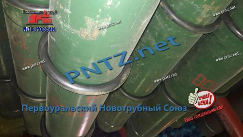 баллоны под водород производство