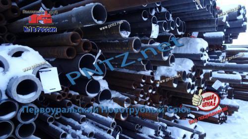 трубы ГОСТ 8732-78 сортамент