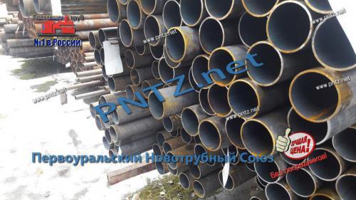 трубы ГОСТ 8732-78 цена