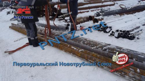 трубы стальные ГОСТ 8732-78 склад