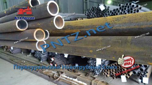 трубы стальные бесшовные ГОСТ 8732-78 купить