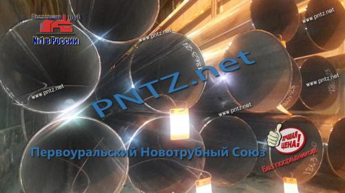 магистральная труба большого диаметра 720х8