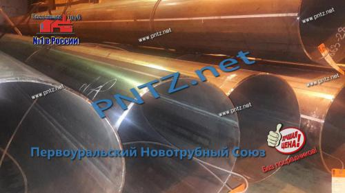 магистральные трубы ГОСТ 20295-85