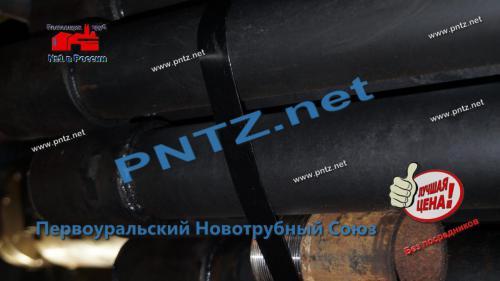 труба нкт Пермь