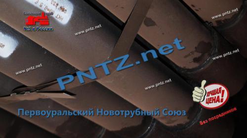 труба нкт Челябинск