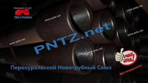 труба нкт диаметр