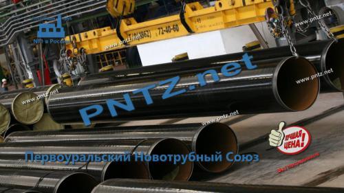 производство нефтегазовых труб