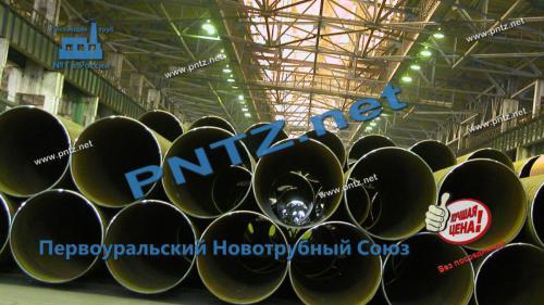 трубы для нефтегазовой промышленности