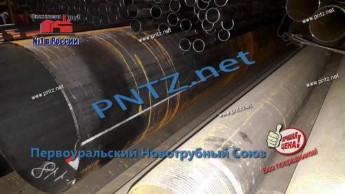 трубы стальные прямошовные Москва
