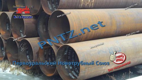 трубы стальные прямошовные производство