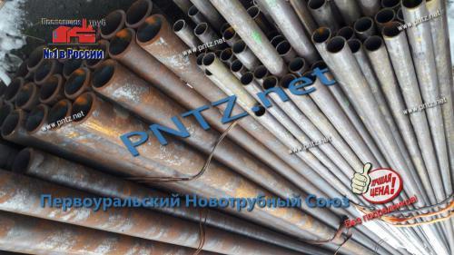 трубы стальные бесшовные горячедеформированные сортамент