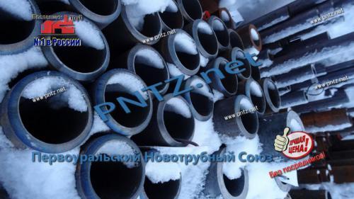 трубы стальные бесшовные холоднодеформированные цена