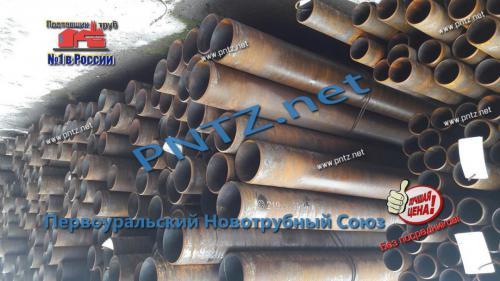 трубы стальные 09г2с 219х12